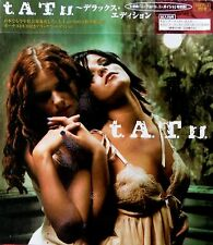 TATU / T.A.T.U. * 200 KM/H IN THE ... * JAPAN LIMITED EDITION CD/DVD SET * HTF!