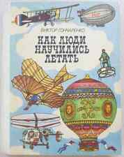 1986 RUSSIA BOOK AVIATION BALLOONS PARACHUTE AIRSHIPS HELICOPTER AIRCRAFT ROCKET