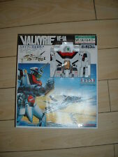 VF-1A MACROSS VALKYRIE  BANDAI HI-METAL 1/55 ROBOTECH-SEALED-NEVER TOUCHED!!