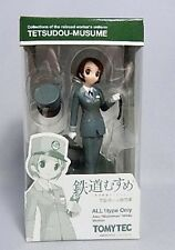 Tomytec Tetsudou Musume railroad Uniform Model Train Figure Aiko Limited Edition