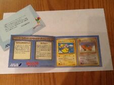 Pokemon ANA FLYING PIKACHU DRAGONITE 1998 PROMO SET In Original Folder