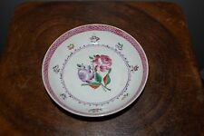 ANTIQUE CHINESE PORCELAIN FAMILLE ROSE BOWL / DISH- 18thC