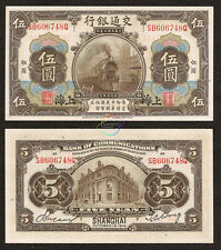 CHINA 5 Yuan, Bank of Communications, Train, 1914, P-117n, UNC