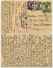 INDIA WW2 1945 STATIONERY DOUBLE CENSORED CARD to FRANCE + MESSAGE H.L BISHOP