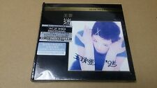 HK Faye Wong 王菲 迷 K2HD limited No. 0775 Nade in Japan CD - Brand New
