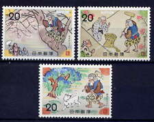 JAPAN Sc#1152-4 1973 Folktale Series - Old Man Who Made Trees Bloom MNH