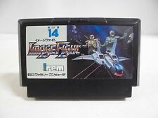 NES -- IMAGE FIGHT -- Famicom. Japan game. Work fully. 10676