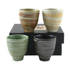 """Japanese Set of 4 Assorted Tea Cups Set 3""""H HAKEME/Made in Japan/Gift Box"""
