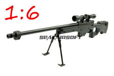 Toy 1:6 Scale Figure Metal Model L96 BK Sniper Rifle For Display AF-MC0013