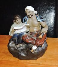 CHINESE MUDMEN FATHER AND DAUGHTER FIGURINE