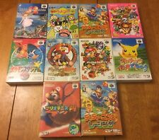 Lot 10x Nintendo 64 N64 Games Boxed USED Japan Mario Wonder Project (US SELLER)