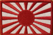 JAPAN FLAG Patch with VELCRO® brand fastener Japanese Empire Rising Sun #7