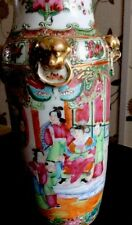 Fine Quality Qing 19thC Chinese Porcelain Famille Rose Vase Restored. Masks Figs