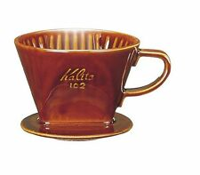 Kalita Ceramic Coffee Dripper Brown for 2-4 Cups from Japan