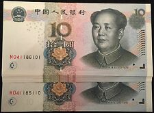 China 2005 10Yuan Prefix: MO Uncirculated Lot 10 Consecutive Notes