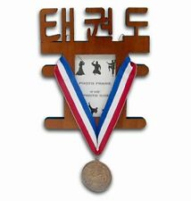 Taekwondo Wooden Korean Photo Frame Medal Display Item:08454 Martial Arts Gifts