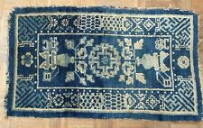 "Antique early Tibetan rug circa 1875 2'3"" x 3'10"""