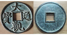 SONG DYNASTY DA GUAN TONG BAO 61 gr. - 61,8 mm CASH #au68