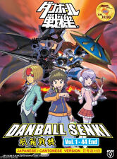 LBX / Danball Senki (TV 1 - 44 End) ANIME DVD MOVIE