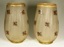 Pair of Vintage Baccarat Cameo Glass Pillow Vases with ROSES