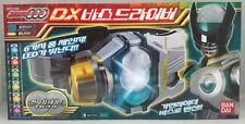 Bandai Kamen Masked Rider OOO Ozu : Henshin Transform Belt 'DX Birth Driver'