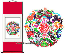 Chinese Wall Scroll - Chinese Paper Cuts / 12 Zodiac Symbols / Good Fortune