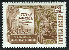 Russia 3661, MNH. 3rd All Union Collective Farmer's Congress, Moscow, 1969