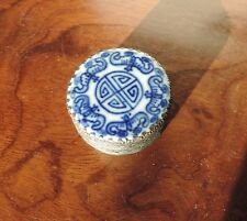 Vintage Chinese Blue & White Porcelain and Metal Round Pill Snuff Box Mirror