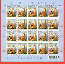 Kazakhstan 2006.Full sheet.Judaica and Catholicism. The synagogue and the church