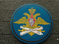 Russian  Army     patch  #116
