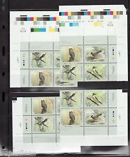 1998 Proof margin, corner block set Birds of Canada  PL BL 1713a MNH ** VF