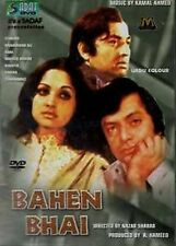 BAHEN BHAI - URDU - COL0R -WAHEED MURAD, RANI - NEW LOLLYWOOD DV - FREE POST