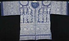 Chinese  Miao  people's Old hand batik  Jacket costume