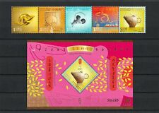 Macau china 2008 The Year of The Rat Lunar New Year Zodiac . completed set. MNH