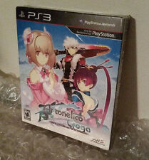 Ar Tonelico Qoga: Knell of Ar Ciel Premium Collector's Edition (PS3) *NEW*
