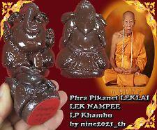 Ganesh Statue LEK LAI LEK NAMPEE Phra Pikanet LP Khambu Thai amulet Buddha