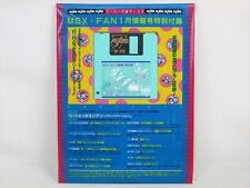 MSX FAN SUPER FUROKU DISK #16 1993/1 MSX2 3.5 2DD Import Japan Game 2132 msx