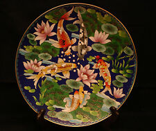 """9 1/4"""" D VINTAGE CHINESE CLOISONNE KOI FISH PLATE"""