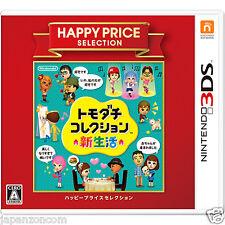 Tomodachi korekushon shin seikatsu HAPPY PRICE 3DS NINTENDO JAPANESE  JAPANZON