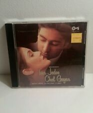 Tera Jadoo Chal Gayaa Original Soundtrack (CD, Vanilla Music)