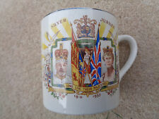 COMMEMORATIVE SILVER JUBILEE MUG 1935 KING GEORGE V AND MARY