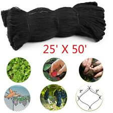 25' X 50' Net Netting For Bird Rabbit and Beasts Poultry Aviary Game Pens New