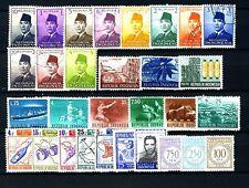 collezione INDONESIA LOTTO 30 FRANCOBOLLI Stamps - Timbres - Briefmark