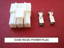 Icom IC-703 IC703 3 PIN 12v DC power plug