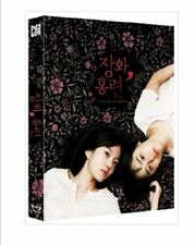 """KOREAN MOVIE """"A Tale of Two Sisters"""" Blu-ray/ENG SUBTITLE/REGION All"""