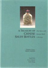 A Treasury of Chinese Snuff Bottles #4  Inside Painted