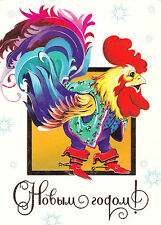 2004 RARE Rooster cock New Year by Chumakova Russian modern postcard