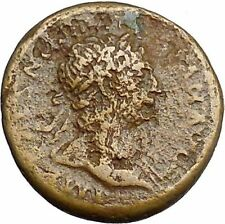 """TRAJAN 98AD RARE She Wolf """"Mother"""" to Romulus & Remus Ancient Roman Coin i34022"""