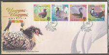 FDC Birds of Malaysia 22.7.2000