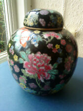 Vintage Chinese Famille Noir Ginger Jar Lidded Vase Floral in Chinese Rose 1980s